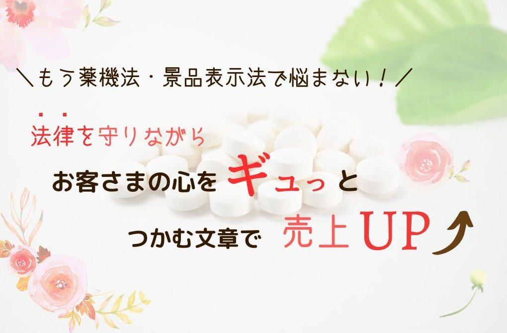 lp_head